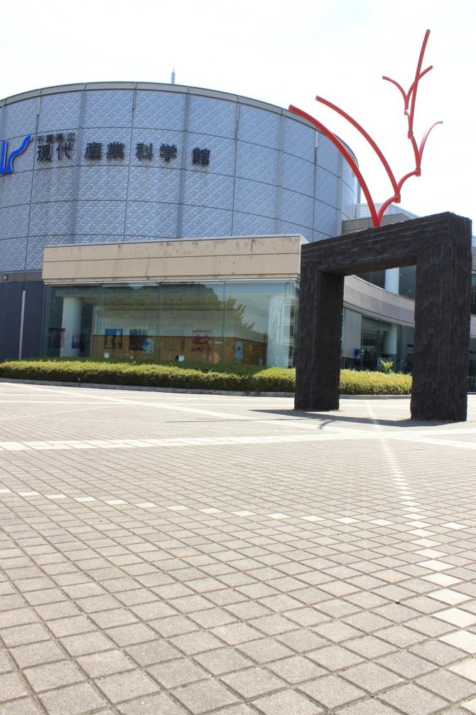 千葉県立現代産業科学館にて「いちかわ産フェスタ」が開催