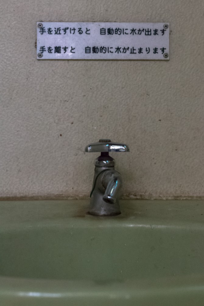 里見公園のお手洗いにて