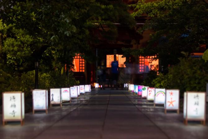 徳願寺「行燈ライトアップ」 2015年8月13日(木)