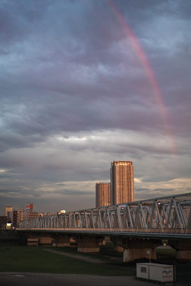 虹と市川橋