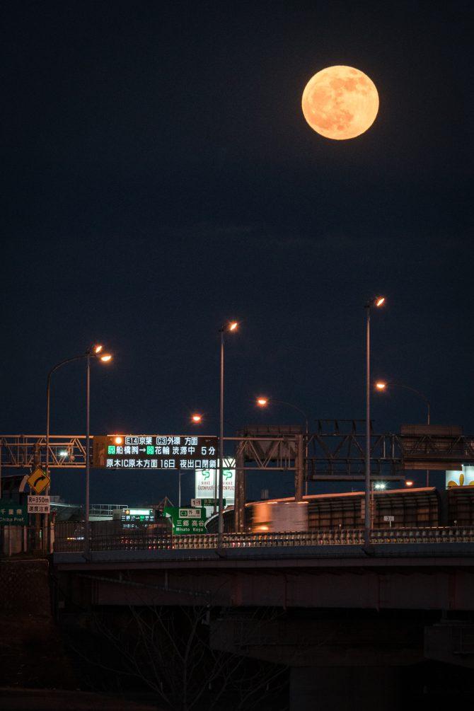満月と京葉道路江戸川大橋